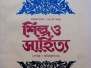 1991 to 2004 SilpoOSahitya Cover